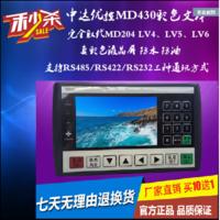 中达优控 MK430 彩色文显示器MK430,可完全替代单色文本/信捷OP320