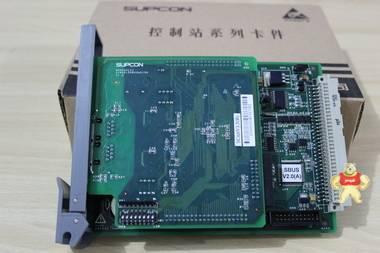 控制站I/O卡件  XP243X 卡件,XP243X,浙江中控,DCS,浙大中控