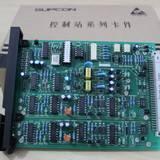 浙江中控 热电阻信号输入卡(部件号SP316)