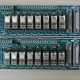 浙江中控 8路继电器隔离开入端子板 XP563-GPRLU