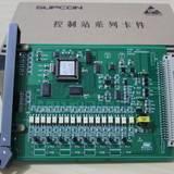 浙大中控 晶体管开关量输出卡 XP362(B)
