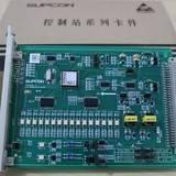 浙江中控 数字信号输入卡FW366(B)