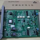 PAT卡(位置调整卡)XP341 山东利泽盟展自控设备