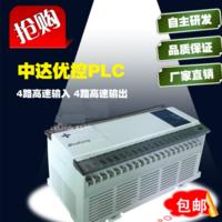 国产公元PLC GX1N-60MR-001自主研发 全兼容三菱FX1N 厂家直销,买10送一