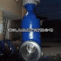 Z961H-100高温高压电站电动焊接闸阀