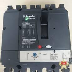 NSX160N TM160D 4P   LV430840