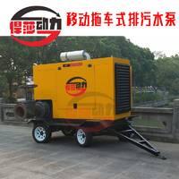 悍莎现货8寸排水泵车 移动式防汛泵车 300立方应急排涝柴油机水泵