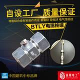 NG-A矿物电缆终端头  矿物电缆终端头厂家