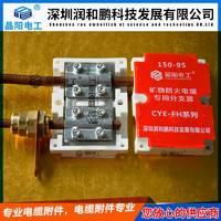 矿物电缆分支器、矿物电缆分支箱 矿物电缆分支盒