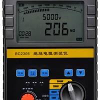 BC2305绝缘电阻测试仪