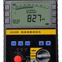 BC2306智能绝缘电阻测试仪