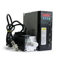 400W 60法兰伺服电机 1.27NM 3000转 良石伺服电机驱动器套装
