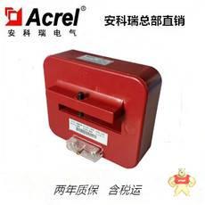 AKH-0.66/JJ-100II1250/(5)A