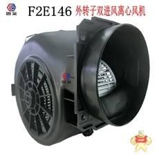F2E146-151S-TE00