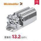 魏德米勒接线端子排2.5mm2 导轨端子台 SAKDU2.5N 螺钉式端子(10个)  拍下请备注好需规格!