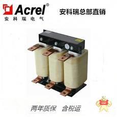 ANCIR 290-380-O56U-SA