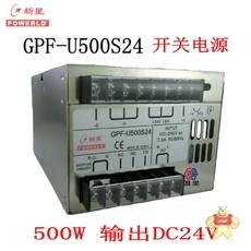 GPF-U500S24