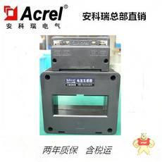 AKH-0.66/S S-100II 1000/5/0.02