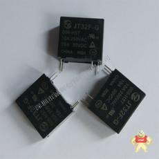 JT32F-G/005-HST