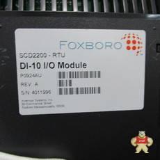 SCD2200-RTU