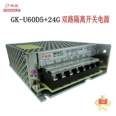 GK-U60D524G