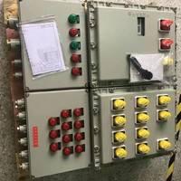 BXM51-2/K防爆配电箱