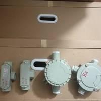 隆迈防爆 防爆接线盒各种规格型号