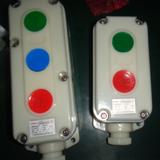 LA5821系列防爆防腐控制按钮