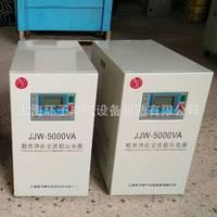 供应稳压器 JJW-5KVA单相精密净化稳压电源 5KW精密仪器稳压器