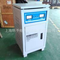 单相稳压器TND-15KVA全自动高精度稳压器220v家用稳压器