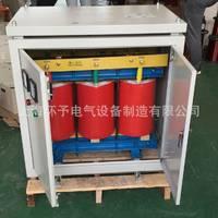 供应SG-150kw三相变压器380V/220V三相干式隔离变压器150KVA优惠