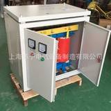 供应480V变380V三相干式变压器 隔离变压器SG-80KVA/80KW480V/380