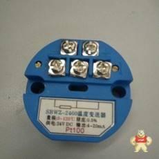 SBWR-2460