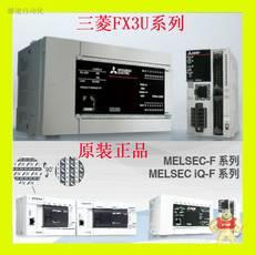 FX3U-16MR/ES-A