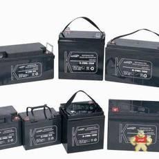 6-FM12712V7AH ups