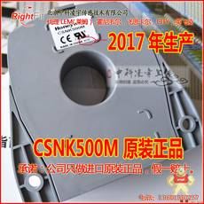 CSNK500M-600
