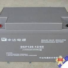 DCF126-12/65