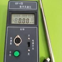 QDF-6型数字风速仪厂家价格