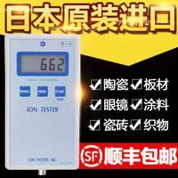 固体负离子检测仪 com-3010pro