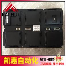 3HAC14546-6 3HAC025338-006