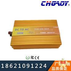 GYS-500W