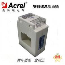 AKH-0.66/PP-40II200/(5)A