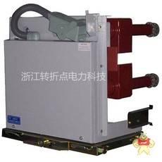 VS1-12PT/630A/1250A
