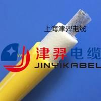 直销 耐海水耐腐蚀机器人电缆 防海水水下机器人电缆 特种电缆