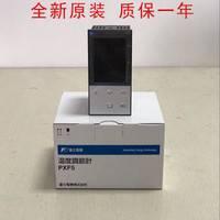 全新原装日本富士温控表PXF5