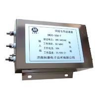 伺服电机专用滤波器DN3C-50A-F适用驱动器电源220-380V和康电子