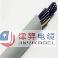厂家直销   高柔性拖链屏蔽电缆 芳纶填充抗拉耐磨柔性拖链电缆