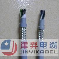 厂家直销  双护套高速运行拖链电缆 高品质耐磨抗扭专用电缆