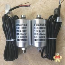 HL-CZD-V-01-70-09-02-12-02-10