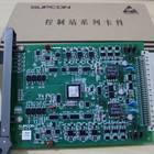 浙江中控 电流信号输入卡 XP313